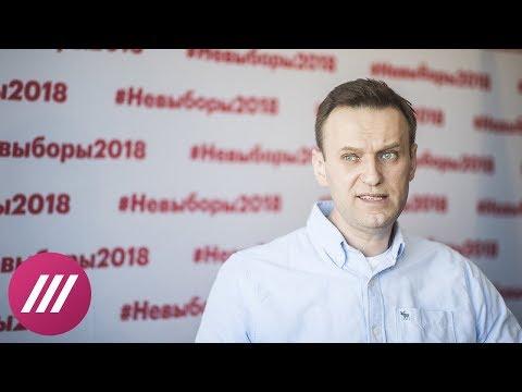 Промежуточные итоги забастовки избирателей от Навального