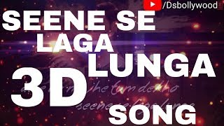 3D SONG AISE NA MUJHE TUM DEKHO SINE SE LAGA LUNGA | ROMANTIC 3D SONG| DSBOLLYWOOD