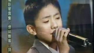 Xu Jie - Rooftop / 徐杰 (シュー・チェ) 屋頂 thumbnail