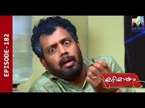 Marimayam I Ep 182 - Handwriting exercise for doctors I Mazhavil Manorama