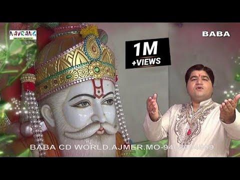 Sindhi Chhej | Ach Ba Per Bhare | Jagdish Mangtani | Sindhi Jhulelal Song Bhajan