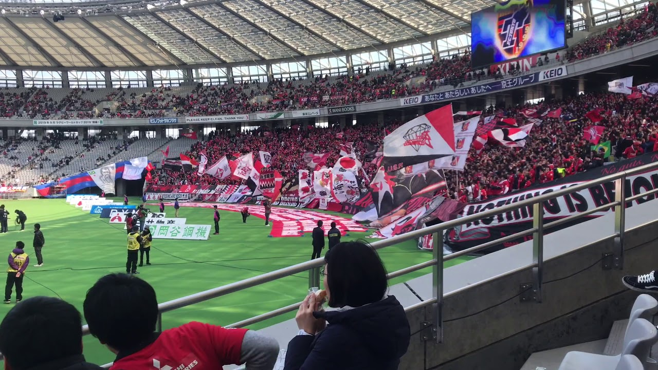 FC東京×浦和レッズ 2018/2/24 新...