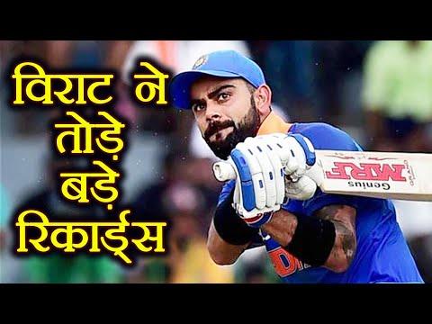 India vs South Africa 6th ODI: 5 Virat Kohli records from ODI series win | वनइंडिया हिंदी