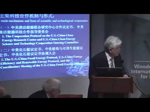 United States-China Comparative Government Organization and Operation pt2