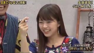 三森すずこ #みもりん #原石が出るTV.