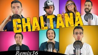 100 شخص يغنون غلطانة | Remix 36 - GHALTANA - ACAPELLA