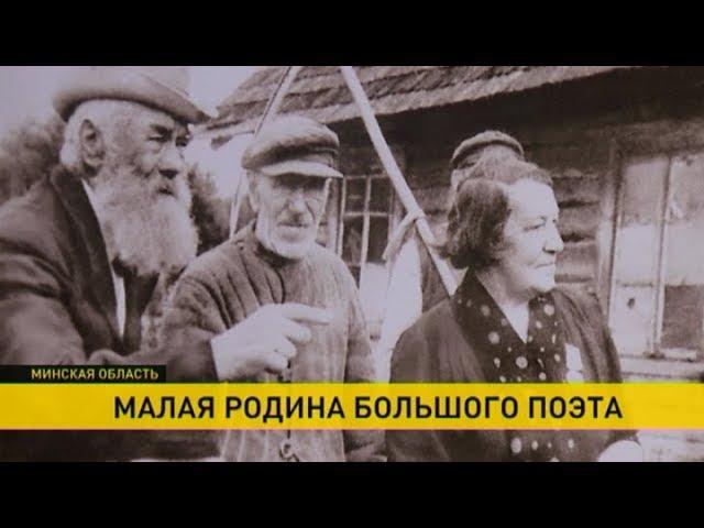 Музею Янки Купалы в Вязынке – 70 лет