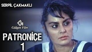 Patroniçe 1 - Türk Filmi (Serpil Çakmaklı)