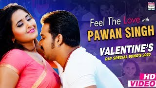 #valentinedayspecial2020 #pawansingh#kajalraghwani music on : worldwide records https://www./user/wwrbhojpuri?sub_confirmation=1 for latest bhojpu...