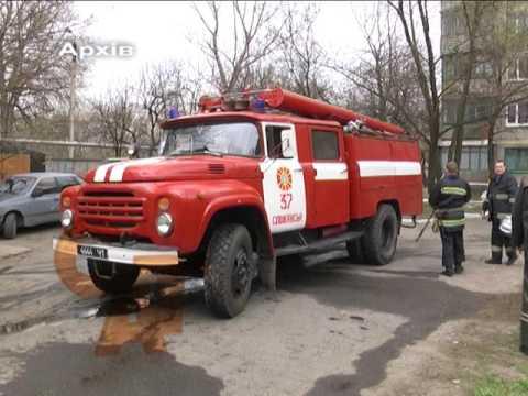 Загибель чоловіка  при пожежі.