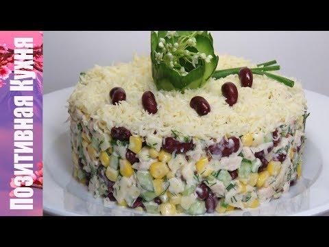 Горячее блюдо Вулкан. Оригинальные новогодние рецепты 2017.из YouTube · Длительность: 2 мин41 с