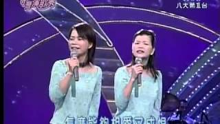 067 詹雅雯&詹雅云(櫻花姐妹)-萍水相逢的人+恨你不回頭 (台灣演歌秀)