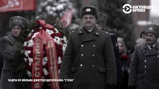 Стена, Сталин и гвоздики | БОЛЬШОЙ РАЗГОВОР