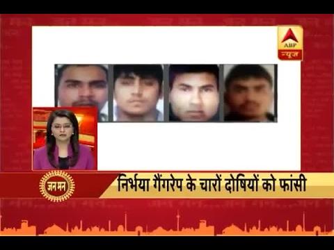 Jan Man: SC upholds death sentence of Nirbhaya's culprits