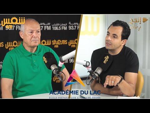 Interview du chef d'établissement de l'Académie du Lac 2 et du collège du Lac 1 sur Injah F Hyetek