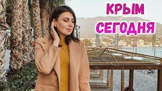 КРЫМ СЕГОДНЯ. Прямой эфир из Крыма. Ответы на вопросы. Путешествия по России.