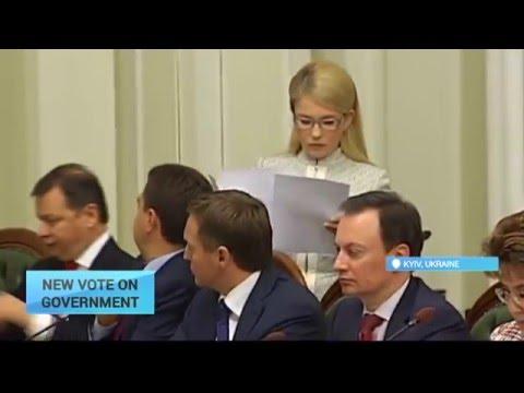 New Vote On Ukraine Governement Tymoshenko, Liashko claim Cabinet was elected illegally