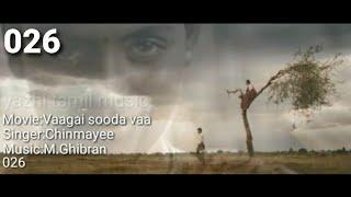 Sara Sara Saara Kathu tamil lyrics