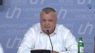 Пресс конференция мэра Смелы Алексея Цыбко о продажных судьях