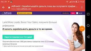 5000 РУБЛЕЙ УЖЕ СЕГОДНЯ!!!БЕЗ ВЛОЖЕНИЙ!!!