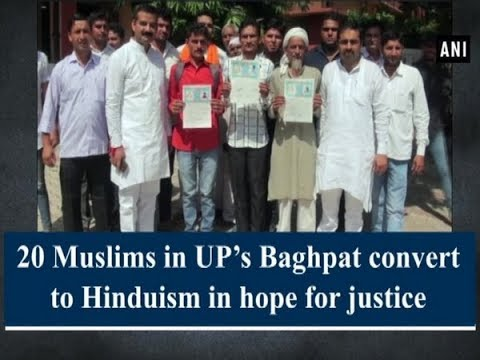 20 Muslims In UP's Baghpat Convert To Hinduism In Hopes Of Justice - #ANI News