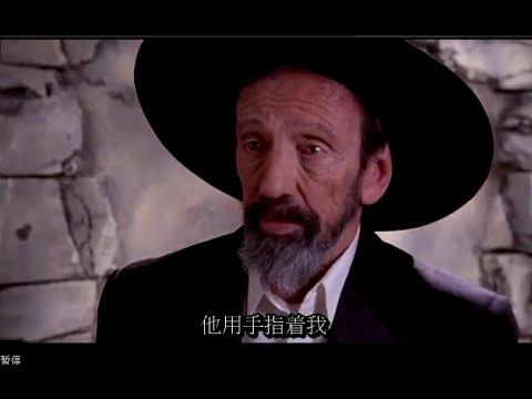 525位以色列人信耶稣@沃伦.玛卡斯Warren Marcus @Sid Roth(中文字幕)