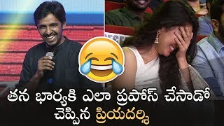Priyadarshi Making Hilarious Fun With Anchor Suma | Padi Padi Leche Manasu