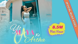 Kamal Khatri Ft.Simpal Kharel- Kasim Full Song 1080 HD