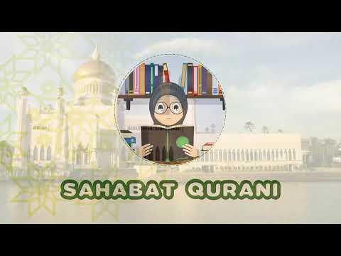 MUROTTAL MERDU - AL QUR'AN JUZ 30 FULL - SYEIKH ABDURRAHMAN AL AUSY | SAHABAT QURANI