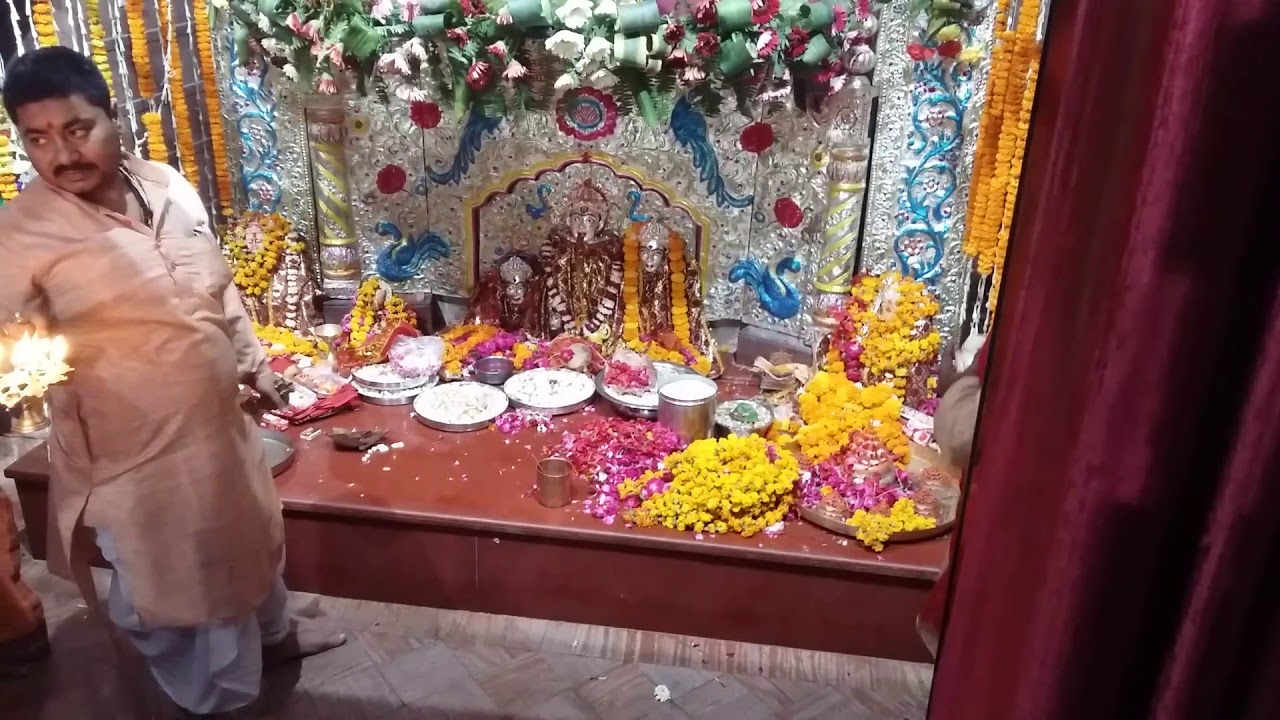 Shri Lalita Devi Shakti Peeth Maha Aarti Prayagraj - YouTube