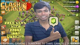 How To Get Free Gems In Clash of Clans With Proof Without Hack | Tamil Gamers