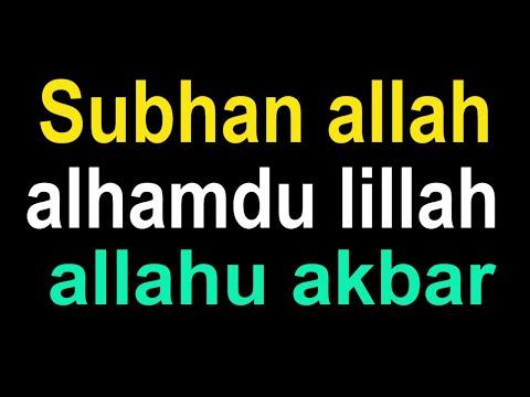 subhanallah alhamdulillah la ilaha illallah allahu akbar