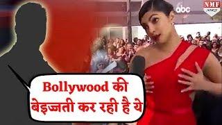 Priyanka को जिस Bollywood ने काम दिया, Hollywood जाकर उसी को बदनाम किया