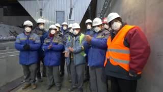 Мегасаркофаг  для Чернобыльской АЭС установлен