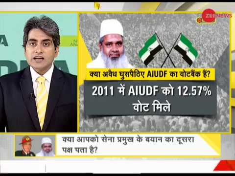 DNA: Watch Daily News and Analysis with Sudhir Chaudhary, February 22, 2018