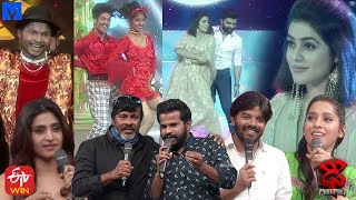 Dhee Champions Latest Promo - DHEE 12 Latest Promo - 4th March 2020 - Sudigali Sudheer,Rashmi