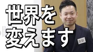 KBM城南藩 thumbnail