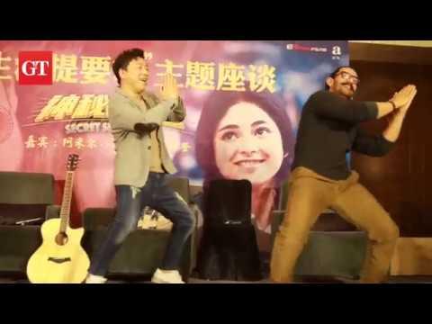 Aamir Khan teaches Chinese actor the classic Secret Super Star dance