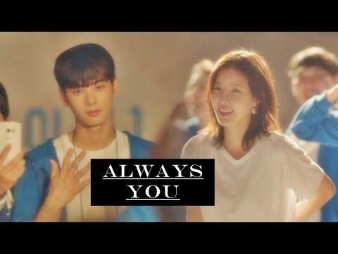 mi rae & kyung seok - Always you - My ID is Gangnam Beauty