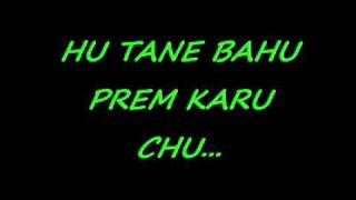 Kaise Mujhe with English Lyrics