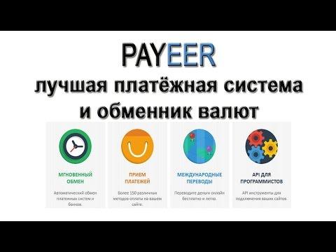 Горячая линия Тинькофф Банк, личный кабинет интернет-банк