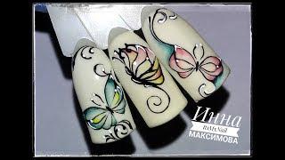 ❤ ОСЕННИЙ дизайн ❤ БАБОЧКИ на ногтях ❤ Дизайн ногтей гель лаком ❤ Nail Design Shellac ❤