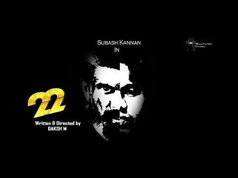22 - A Play With Time \ Subash Kannan