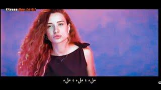 اغنية تركية حزينة مترجمة ارماك اريجي 2021 Kerim Ar