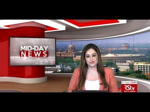 English News Bulletin – September 21, 2019 (1 pm)