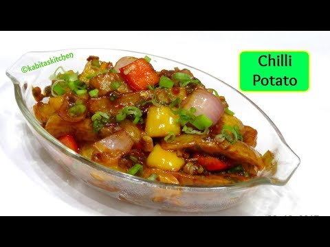 Download Youtube: Chilli Potato Recipe | चिल्ली पोटैटो | Easy Starter Recipe | Indo Chinese Recipe | KabitasKitchen