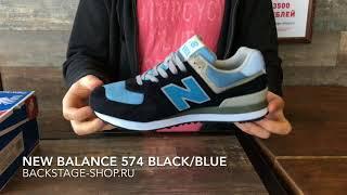 New Balance 574 Black Light Blue