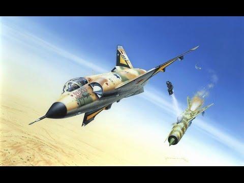 Israeli Air Force Shooting Down Enemy Warplanes