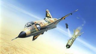 The Israeli air force shooting down enemy warplanes