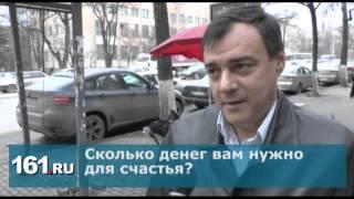 Новости Ростова: вы играете в лотерею?(, 2012-12-04T08:52:00.000Z)